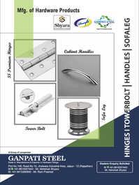 Ganpati Steel