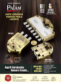 50Years of Excellence of Service - All Types of Locks