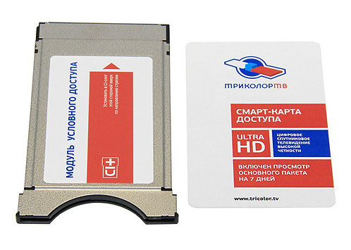 Модуль Триколор CI+ Ultra HD