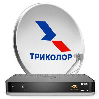 Триколор ULTRA HD с жестким диском