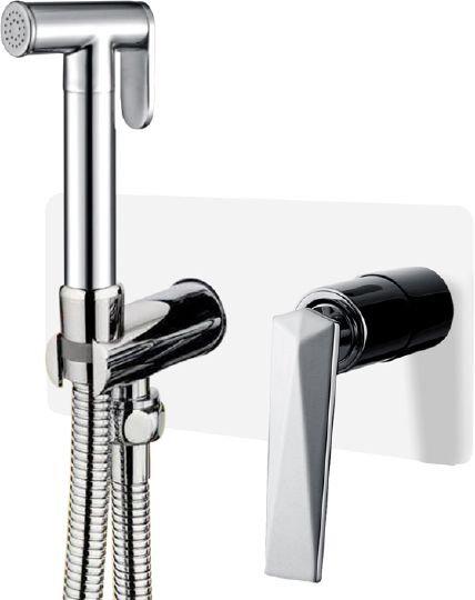 Гигиенический душ Boheme Venturo 377-W со смесителем, С ВНУТРЕННЕЙ ЧАСТЬЮ