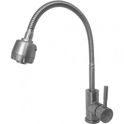 Смеситель д/кухни MELANA-F2869 нерж.сталь, однорычажный, сатин, гибкий излив