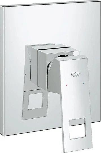 Смеситель Grohe Eurocube 19898000 для душа