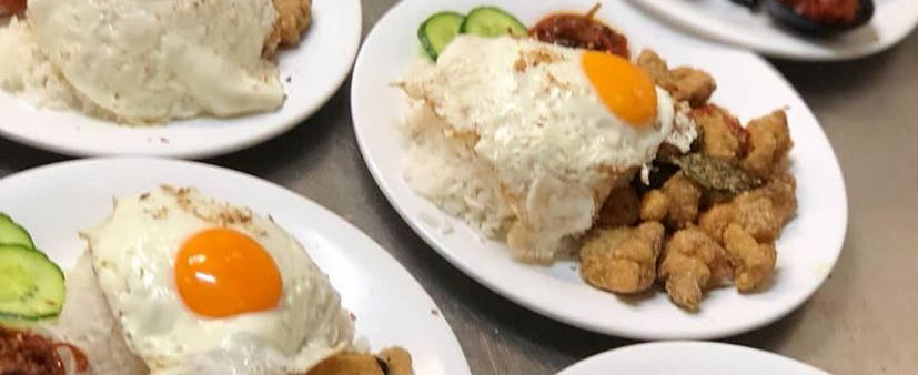 Salted Egg Chicken sambel matah n Paru P