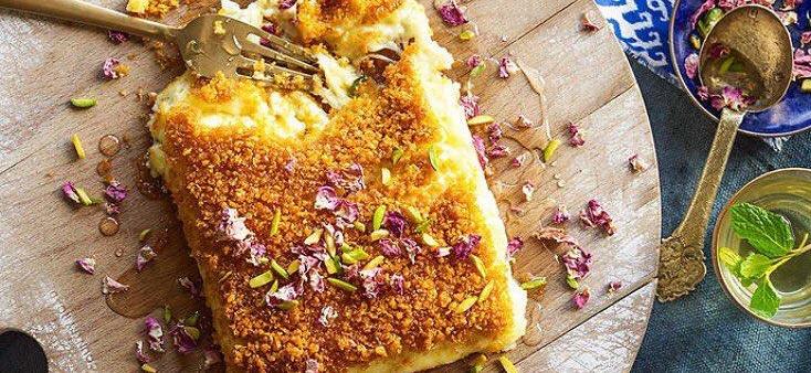 Knafeh cheese2.jpg