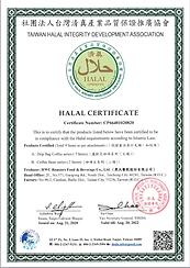 Taiwan Halal Authority