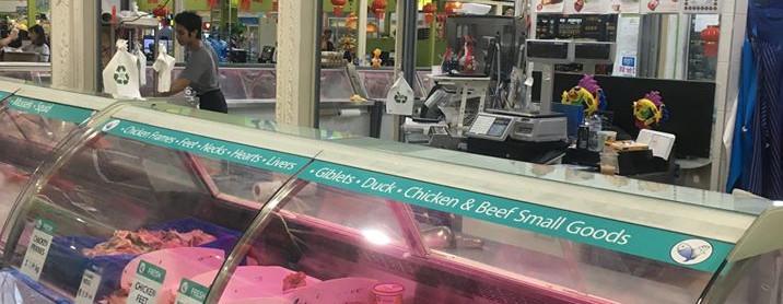 Effie's Shopfront