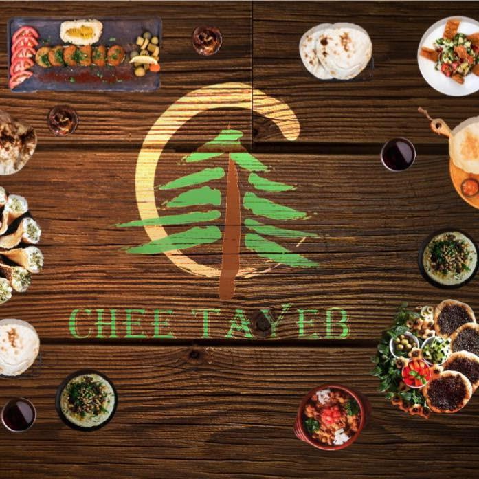 Chee Tayeb Logo2.jpg