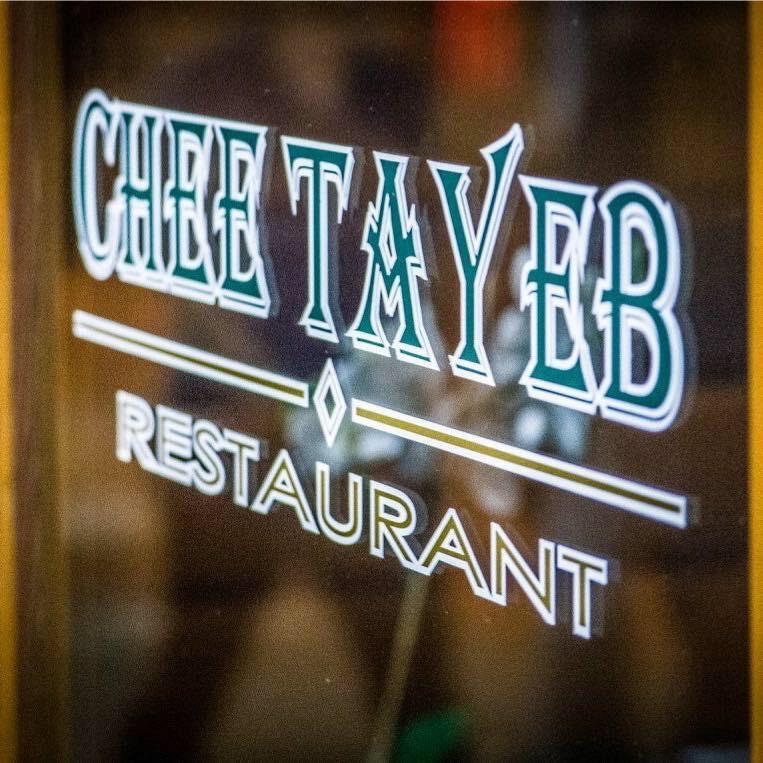 Chee Tayeb Logo3.jpg