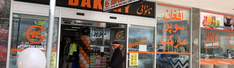 Afghan Supermarket Lalor
