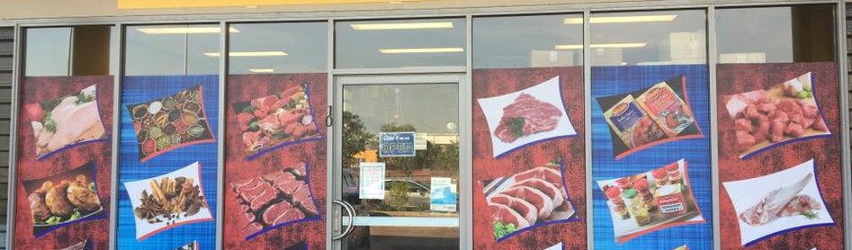 Suhana Butcher Shop