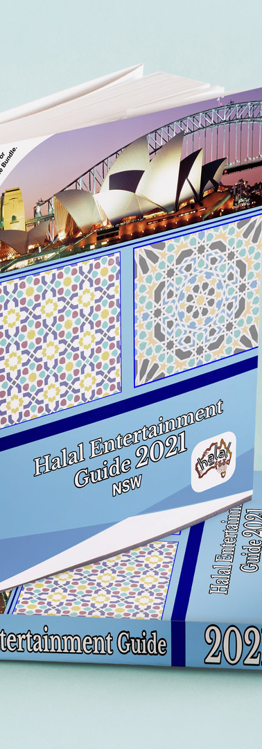 Halal Guide NSW