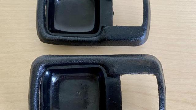 Door Handle Interior Release Trim Plate