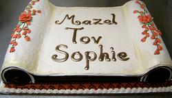 Religious Mazel Tov Cake