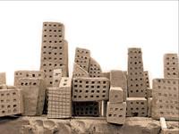 Апартаменты в невидимом городе