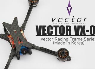 New Arrivals! VECTOR VX-05 ~ Korea's top pilots choice!