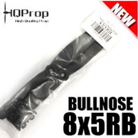 HQProp 8x5RB (Black) [BULLNOSE]  Reverse