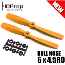 HQProp 6x4.5RO (Orange) [BULLNOSE]  Reverse