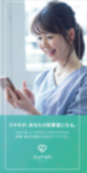 オンライン診療クロン アトピー性皮膚炎 立之クリニック