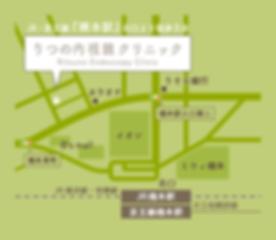 りつの内視鏡クリニック地図 アクセス