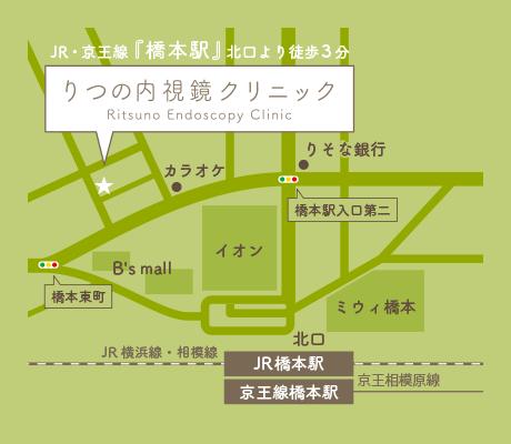 りつの内視鏡クリニックマップ アクセス