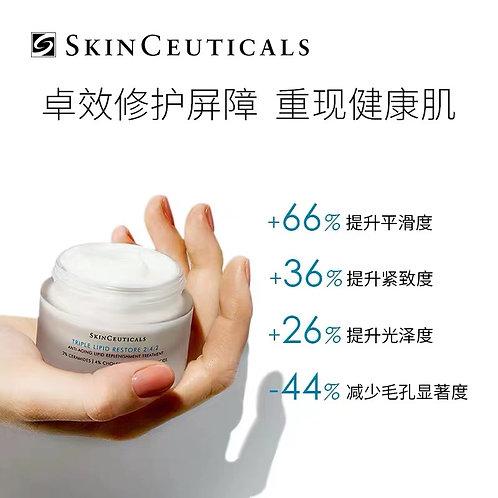 Triple Lipid Restore 2:4:2 三种修复/皮脂膜修护面霜 50ml