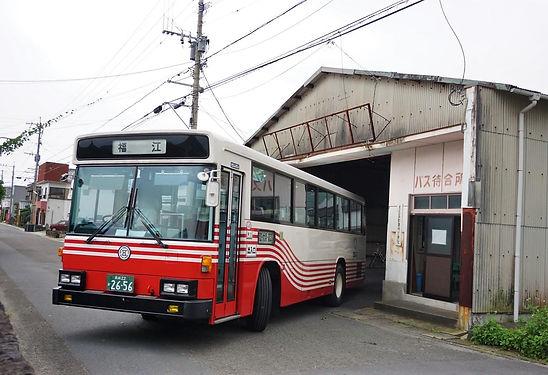 bus 7839 (2).JPG