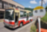 bus 9342 (2).JPG