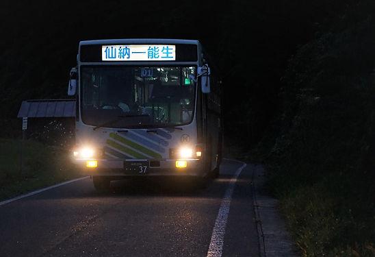QMNI6251 (2).JPG ぼかし.JPG