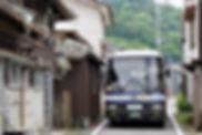 DAZO6978 (2).JPG ぼかし.JPG