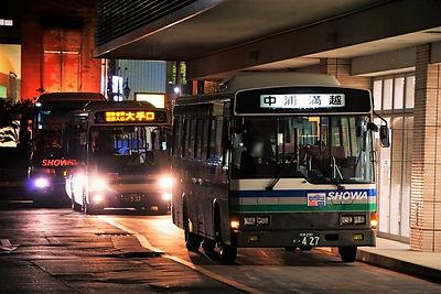 bus 11967 (3)_edited.jpg