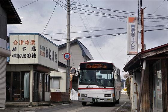 DKED3760 (2) ぼかし.JPG