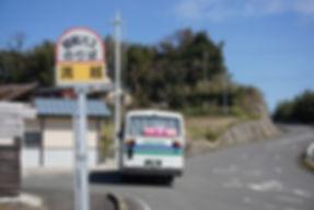 bus 11984.JPG