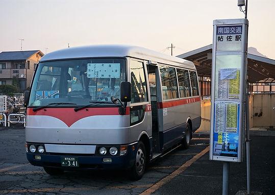 bus 12368(2).jpg