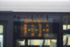 bus 12355.JPG