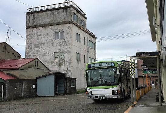 bus 195.jpg(2).jpg