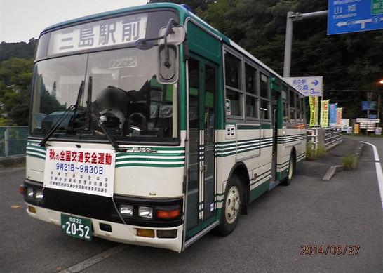 2_103 (2) ぼかし.jpg