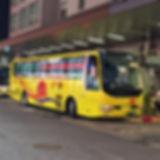 bus 2716.JPG