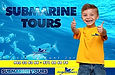 submarinetours
