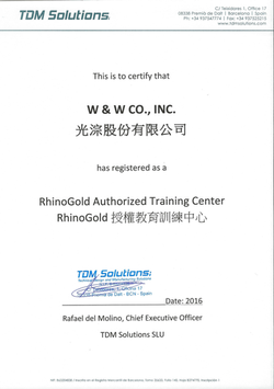 RhinoGold授權教育訓練中心