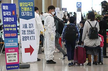 해외예방접종자 격리면제서 발급 중지(8.1부터)