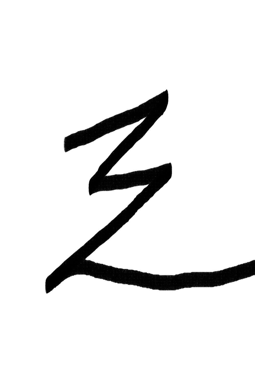 ZANDERLAND Productions