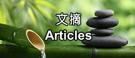DC Headers_article.jpg