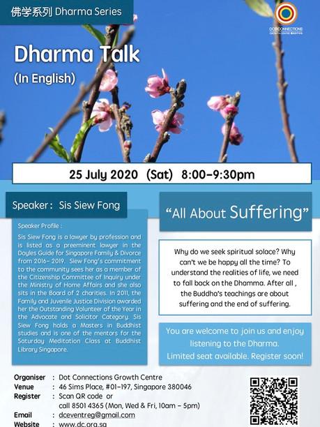 Dhamma-Talk-2020725-Sis Siew Fong.jpg