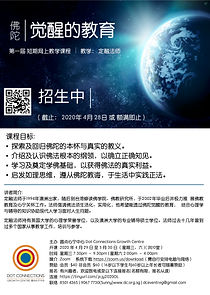 JXJY Online 2020.jpg
