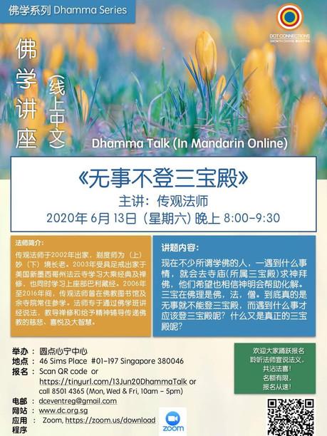 WhatsApp Image 2020-06-01 at 20.58.02.jp
