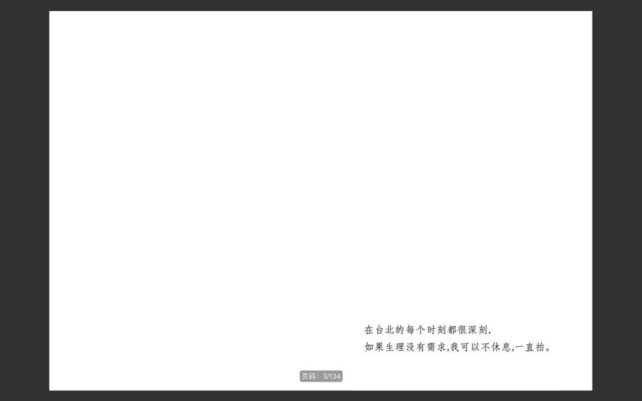 屏幕快照 2019-05-14 下午11.51.01.jpg