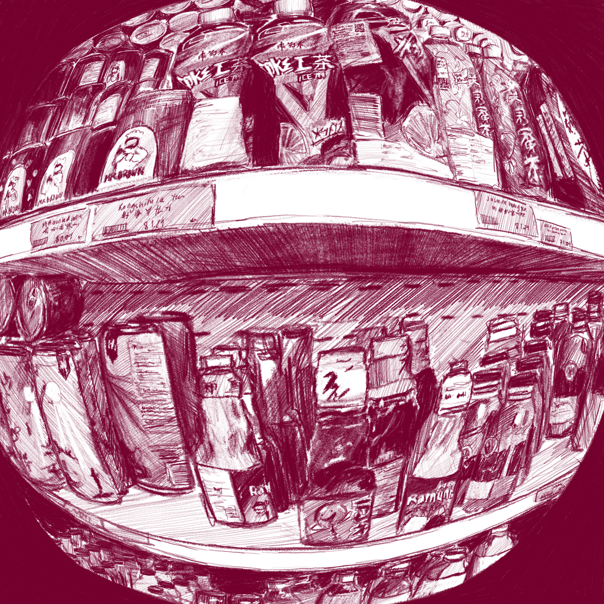 Grace Pham - Série Le marché