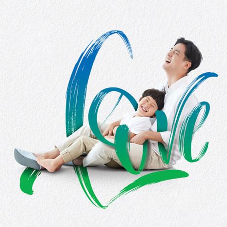 China Taiping i-Secure 2020 Campaign