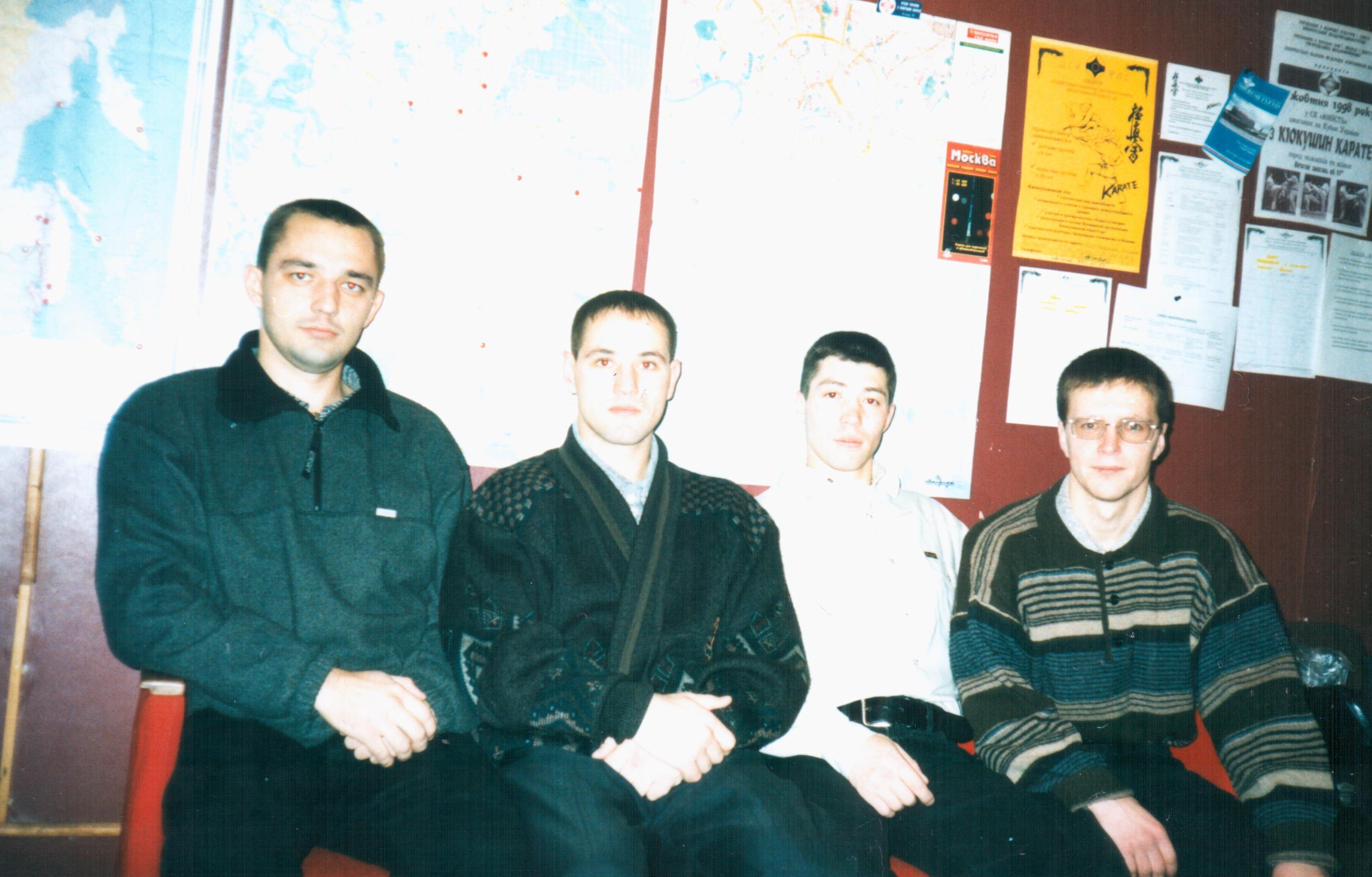 1998 г..jpg